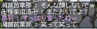 20060422133821.jpg