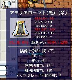 20060520103446.jpg