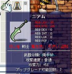 20060520103550.jpg