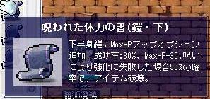 20060520103805.jpg