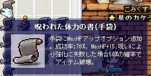 20060520103830.jpg