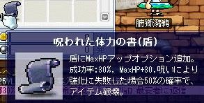 20060520103857.jpg