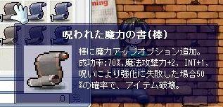 20060520104337.jpg