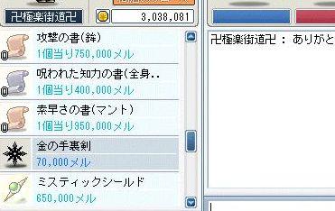 20060630214551.jpg