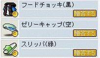 20060702130858.jpg