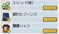 20060702130915.jpg