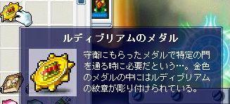 20060722185606.jpg