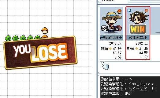 20060803180446.jpg