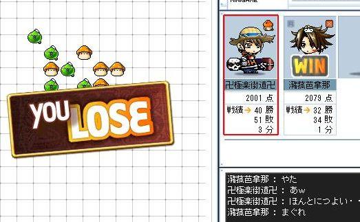 20060803180505.jpg