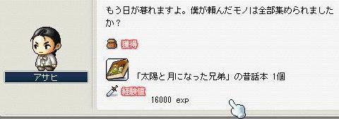 20060905193443.jpg