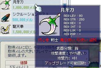 20061014102151.jpg