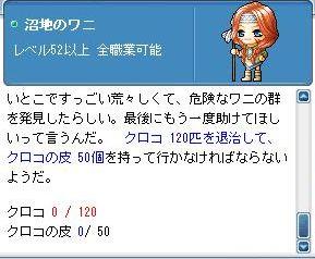 20061022194905.jpg