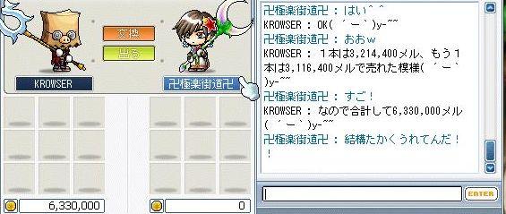 20061022212019.jpg