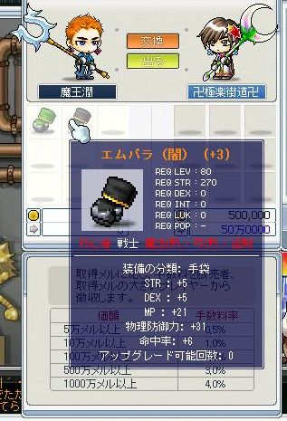 20061210214758.jpg
