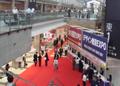 EXPO0705.jpg