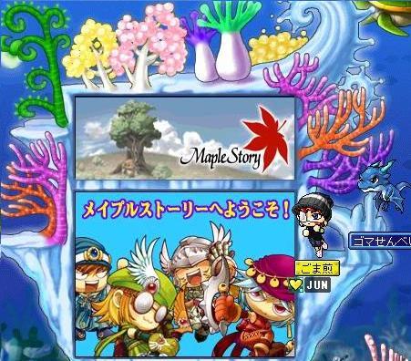 Maple0352.jpg