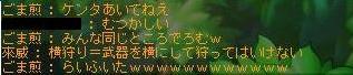 Maple0493.jpg