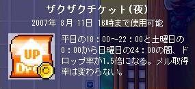Maple0503.jpg