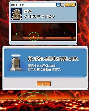 Maple0524.jpg