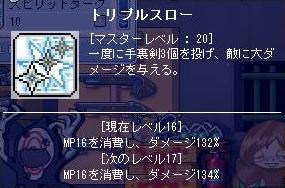 Maple0575.jpg