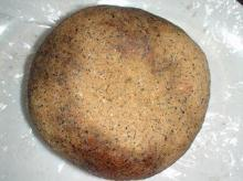 ポム 黒糖&黒豆きなこベーグル