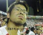 20060802004603