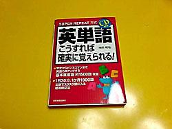 book03.jpg