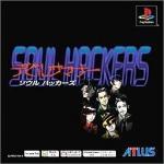 SoulHackers001.jpg