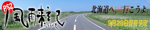 f1bn_road_l.jpg
