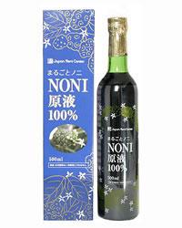 ノニ原液100%