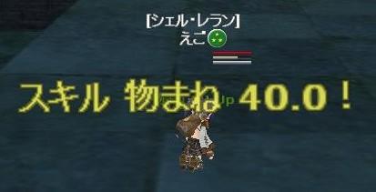 1009_2.jpg
