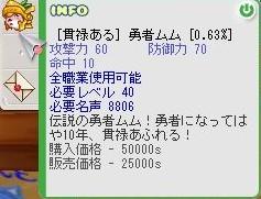 120_11.jpg