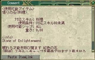 212_15.jpg