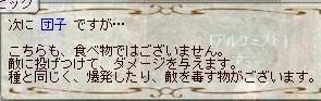 212_2.jpg