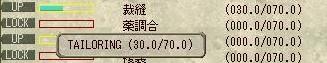 36_3.jpg