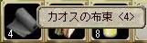 42_4.jpg