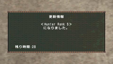HR5.jpg