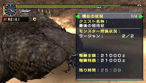 screen4.jpg