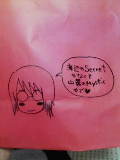 ドキサバ紙袋3