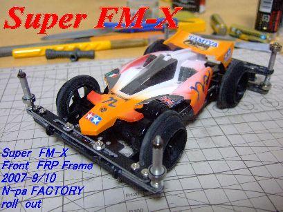 DSCF3912-1.jpg