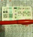 20061210155219