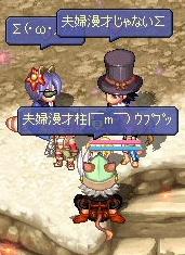 screenshot1348.jpg