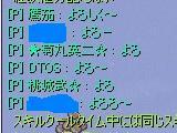 screenshot1651.jpg