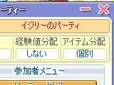 screenshot1652.jpg