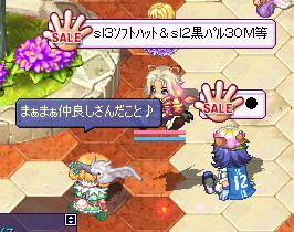 screenshot2169.jpg