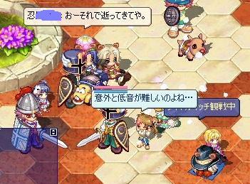 screenshot2173.jpg