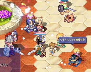 screenshot2174.jpg