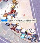 screenshot2460.jpg