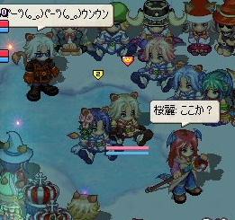 screenshot2645.jpg