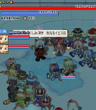 screenshot2650.jpg